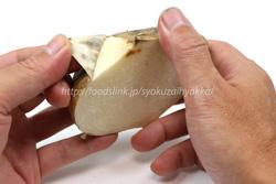 ヒカマ/Jicama/バンクアン/葛芋
