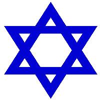 「ダビデの星」の画像検索結果