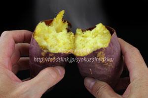 ベニハルカの焼き芋